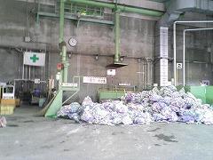 クリーンヒルの粗大不燃ゴミを捨てた所