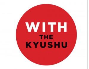 (福岡市が立ち上げた「WITH THE KYUSHU プロジェクト」)
