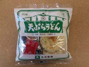 丸光製麺創業時からのロングセラー商品の「天ぷらうどん」と「「天ぷらそば」