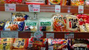 画像は新宿区四谷にあります「丸正総本店」様の麺コーナーです。皆さんわかりますか?「天ぷらうどん」ありの「気仙沼焼そば」ありの「冷し中華・ゆず物語」までありますよ。うれしくて今夜は眠れそうにありません。